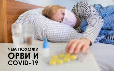Есть ли у переболевших простудой защита от коронавируса
