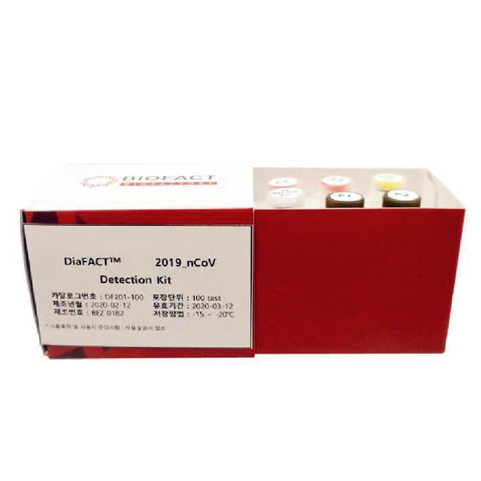 test-na-koronavirus-pic003